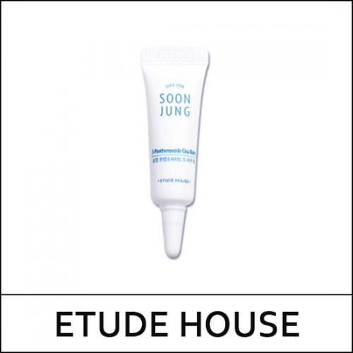 Tinh Chất Trị Mụn Etude House Soon Jung 5-Panthensoside Cica Balm 5ml