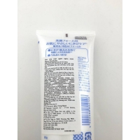 [HOT] Sữa Rửa Mặt Ngăn Ngừa Mụn Meishoku Acne Bigansui Facial Wash 80g
