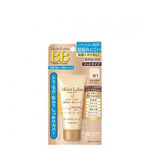 Kem Nền 6 Chức Năng Meishoku Moist Labo BB Matte Cream SPF50+ PA++++