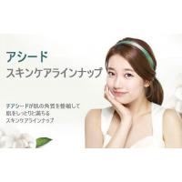 Kem Dưỡng Ẩm Và Chống Lão Hoá The Face Shop Chia Seed Moisture Recharge Cream 50ml (Phiên Bản Mới 2016)