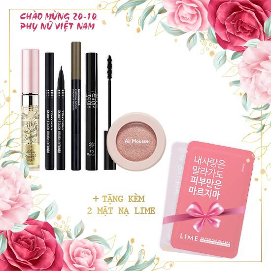 Combo Mắt Biếc + Tặng Kèm 02 Mặt Nạ Pink Recovery Mask Bright Solution