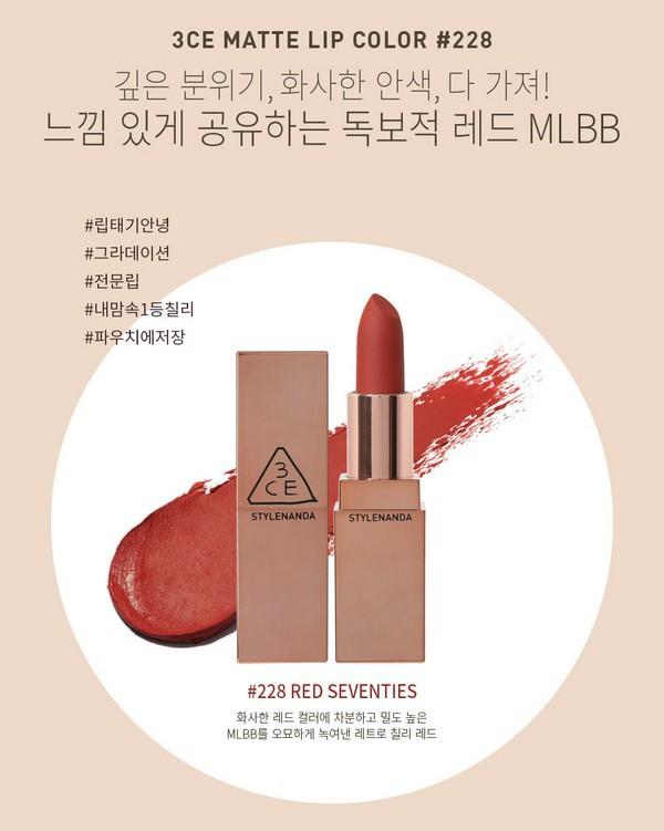 [BIG SALES] Son Thỏi Lì Mềm Mịn Môi 3CE Matte Lip Color New Version