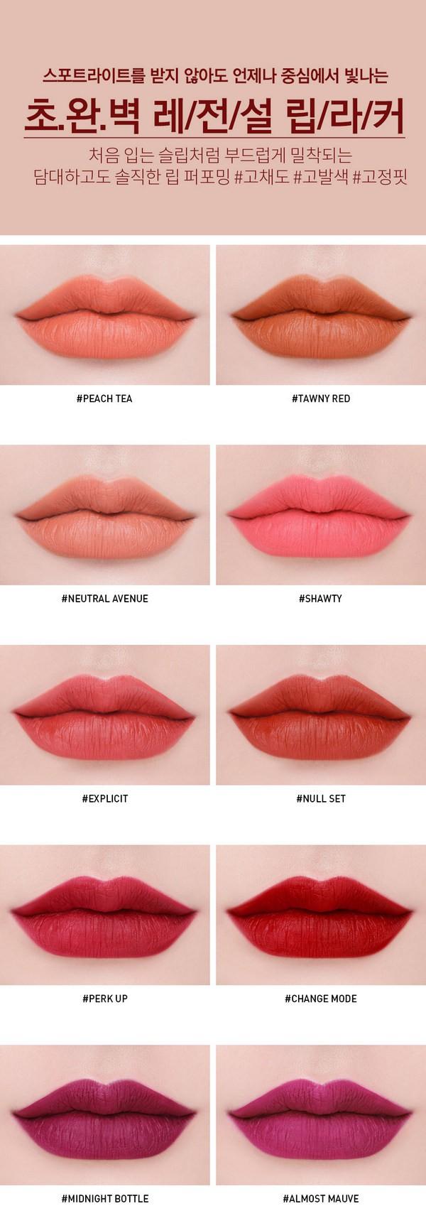 [BIG SALES] Son Kem 3CE Màu Mới Soft Lip Lacquer