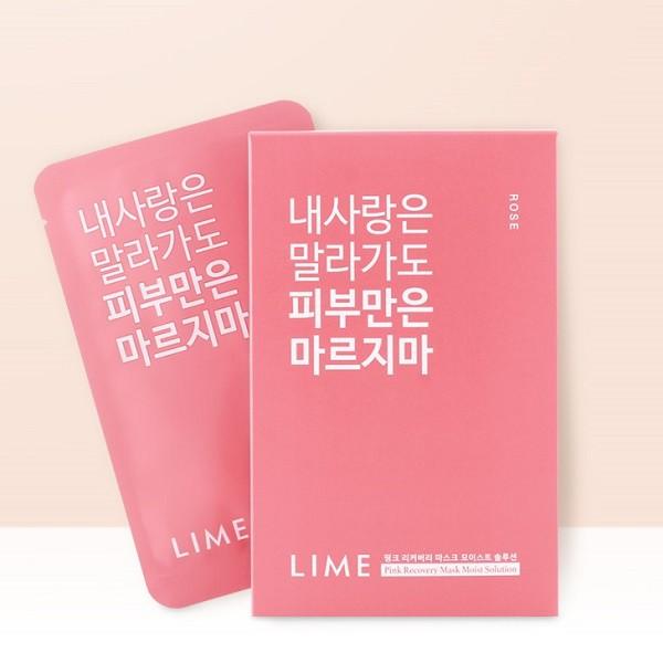 Thuyết Phục Như Mặt Nạ Lime Pink Recovery Mask Moist Solution, Thiết Kế Ôm Khít Mặt, Vượt Trội Với Chức Năng Dưỡng Ẩm, Làm Sáng Da