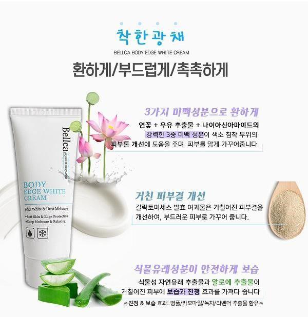 Kem Dưỡng Trắng Và Cấp Ẩm Cho Da Bellca Body Edge White Cream 60ml