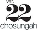 Ver22 - Mỹ Phẩm Chính hãng