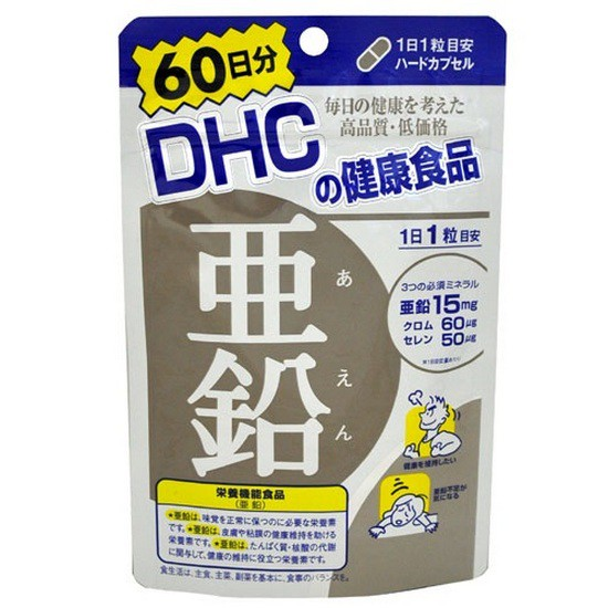 Viên Uống Bổ Sung Toàn Diện Kẽm Cho Cơ Thể DHC Nhật Bản 60 Ngày