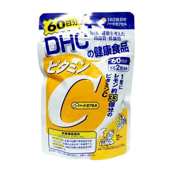 Viên Uống Trắng Da DHC Bổ Sung Vitamin C Nhật Bản