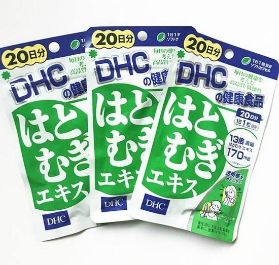 Viên Uống Trắng Da Hatomugi DHC 20 Viên Nhật Bản