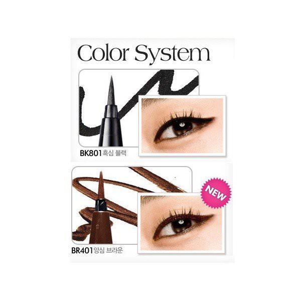 Bút Kẻ Mắt Etude House Drawing Show Blush Eye Liner - Màu Nâu Sẫm (BR401)