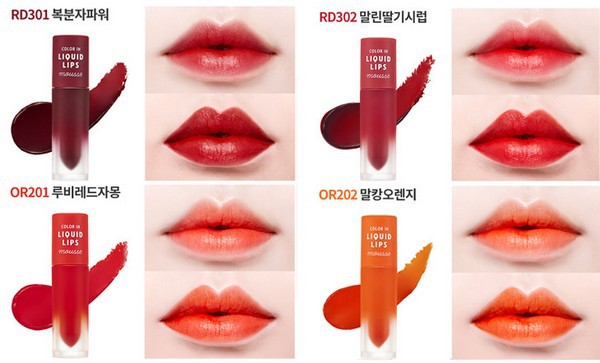 Son Kem Lì Etude House Color In Liquid Lips Mousse