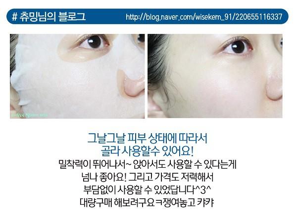 Combo 10 Mặt Nạ Chanh Giảm Mụn Và Kiểm Soát Nhờn Enesti Lemon Multi Care Mask 27g