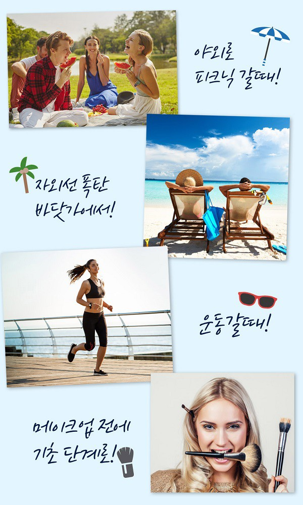 Sáp Chống Nắng Dạng Thỏi Enesti Sun Stick UV Cut Perfect SPF 50+ PA+++ 23g (Tặng Combo 3 Mặt Nạ Lô Hội Enesti)