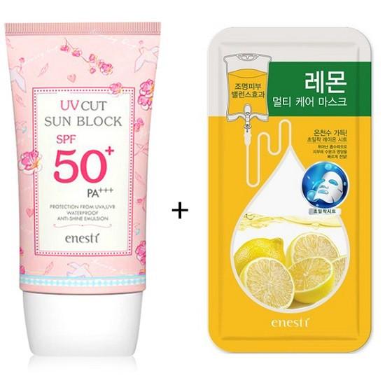 Kem Chống Nắng Enesti UV Cut Sun Block SPF 50+ PA+++ 40ml (Màu Hồng Cho Da Khô)