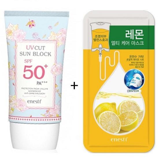 Kem Chống Nắng Enesti UV Cut Sun Block SPF 50+ PA+++ 40ml (Màu Xanh Dành Cho Da Dầu)