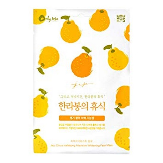 Combo 10 Mặt Nạ Dưỡng Trắng Chiết Xuất Từ Tinh Chất Cam Hallabong Epona Jeju Citrus Hallabong Intensive Whitening Face Mask