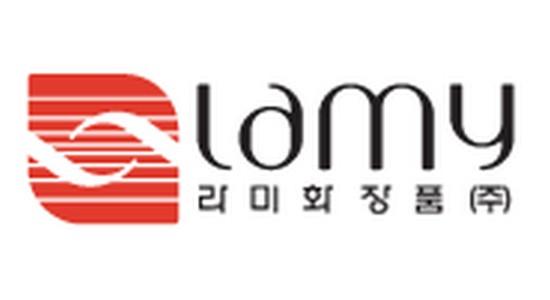 Geo Lamy – Mỹ Phẩm Chính Hãng
