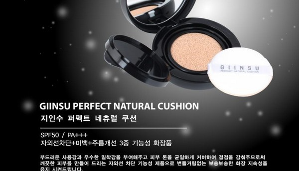Phấn Nước Siêu Kiềm Dầu Giinsu Perfect Natural Cushion SPF50+ PA+++