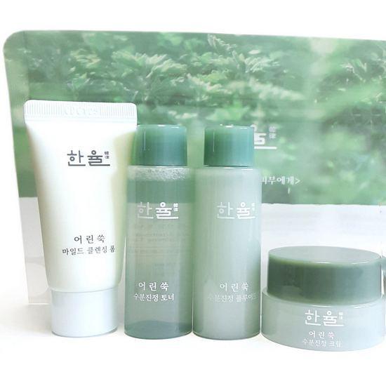 Set Dưỡng Da Dùng Thử Trắng Mịn Chiết Xuất Ngải Cứu Hanyul Pure Artemisia Watery Calming Skin Care Trial Kit (4 Sản Phẩm)