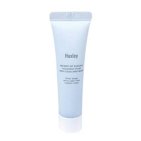 Sữa Rửa Mặt Làm Sạch Sâu Chiết Xuất Xương Rồng Huxley Cleansing Foam Deep Clean, Deep Moist (Dùng thử)
