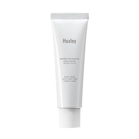 Kem Dưỡng Da Tay Ẩm Mịn Cải Thiện Nếp Nhăn Huxley Secret Of Sahara Hand Cream Velvet Touch 30ml