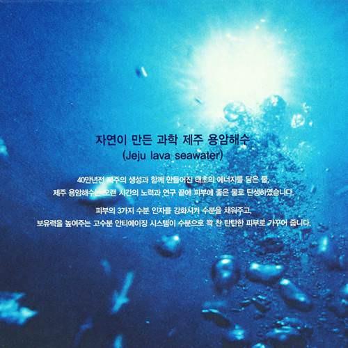 Bộ Dùng Thử Dưỡng Săn Chắc Da Và Chống Lão Hoá Innisfree Jeju Lava Seawater Dual Kit (2 Sản Phẩm)