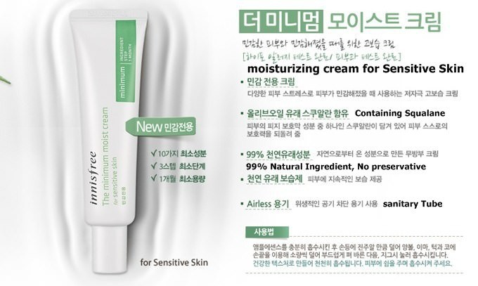 [ BIG DEALS ] Kem Dưỡng Ẩm Dành Cho Da Nhạy Cảm Innisfree The Minimum Moist Cream For Sensitive Skin 40ml