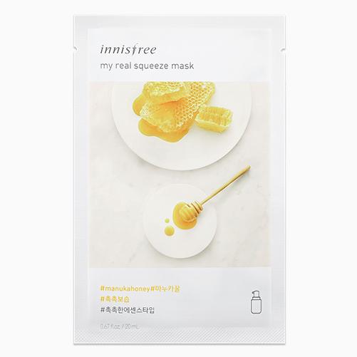 Combo 10 Mặt Nạ Gói Mật Ong Innisfree It's Real Honey (Mật Ong)