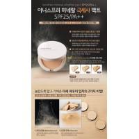 Phấn Phủ Nén Siêu Mịn Innisfree Mineral Ultrafine Pact