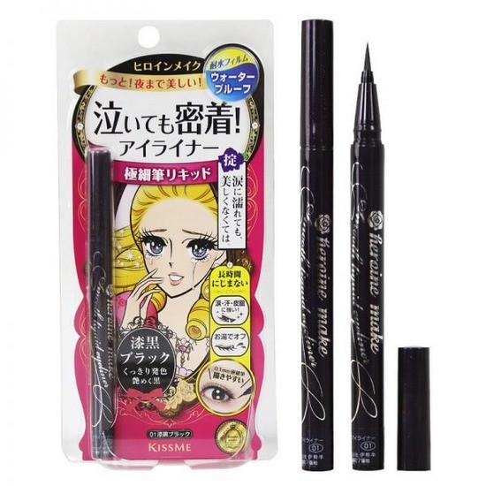 Bút Kẻ Mắt Nước Không Trôi Isehan Kiss Me Heroine Make Waterproof Liquid Eyeliner