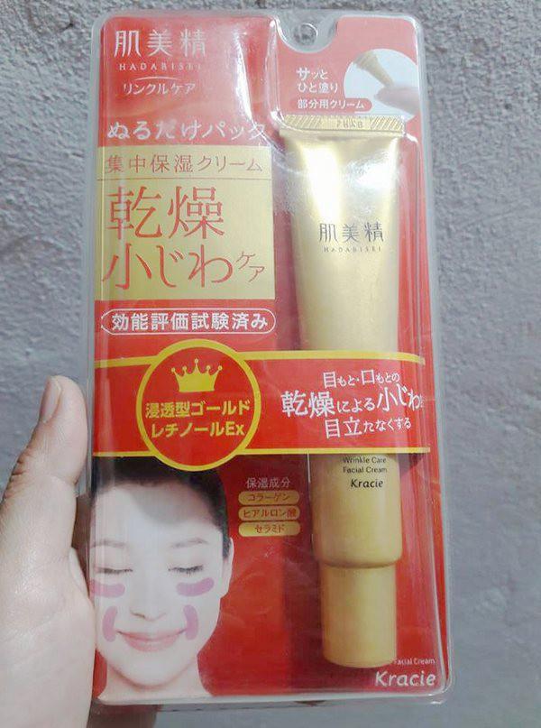 Kem Chống Nhăn Vùng Mắt Và Khóe Miệng Kracie Hadabisei Wrinkle Facial Cream