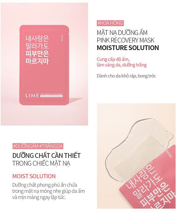 Mặt Nạ Dưỡng Ẩm Chiết Xuất Hoa Hồng Lime Pink Recovery Mask Moist Solution 25ml