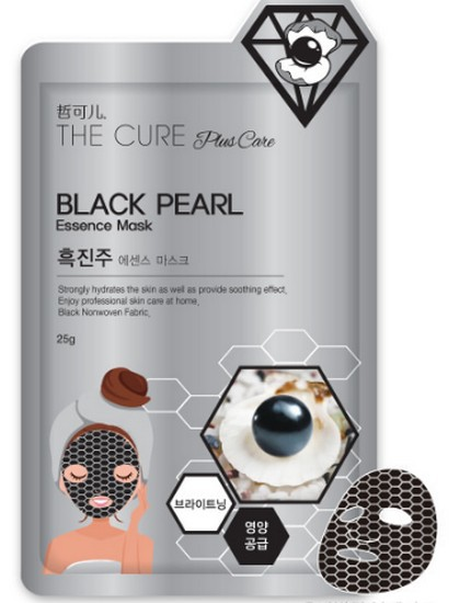 Hộp 10 Mặt Nạ Ngọc Trai Đen S-miracle Black Pearl Essence Mask