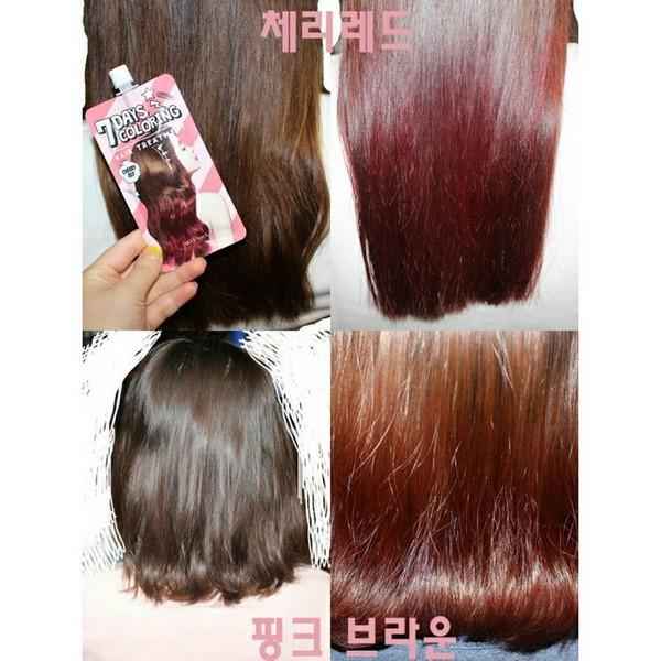 [BIG SALES] Thuốc Nhuộm Tóc 7 Ngày Missha 7 Days Coloring Hair Treatment 25ml