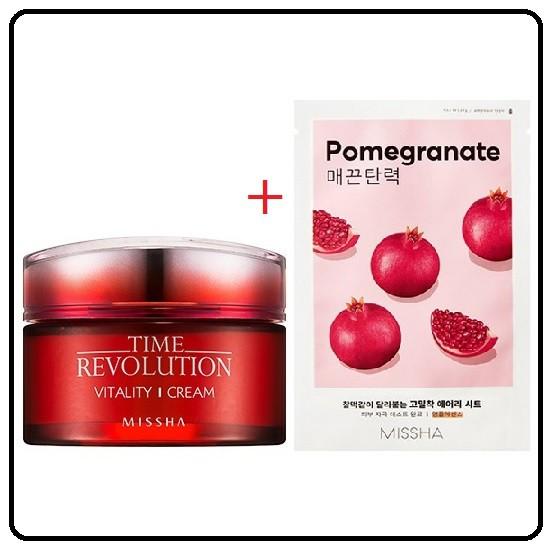 Kem Dưỡng Cải Thiện Nếp Nhăn Missha Time Revolution Vitality Cream 50ml (Tặng Kèm Mặt Nạ)