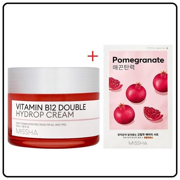 Kem Dưỡng Missha Vitamin B12 Double Hydrop Cream 50ml (Tặng Kèm Mặt Nạ)