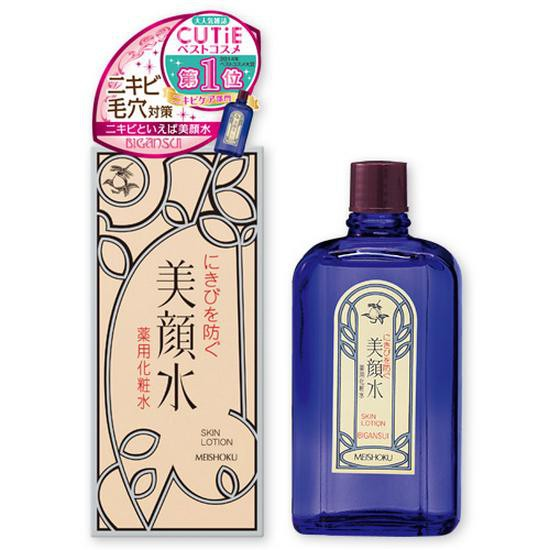 [HOT] Lotion Trị Mụn Meishoku Bigansui Skin Lotion 90ml