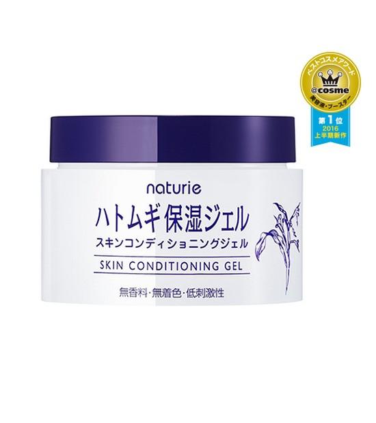 Kem Dưỡng Ẩm Làm Mịn Da Naturie Skin Conditioning Gel 180g