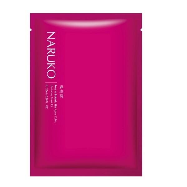 Mặt Nạ Cấp Nước Hoa Hồng Nhung Naruko Rose and Botanic HA Aqua Cubic Hydrating Mask EX 25ml