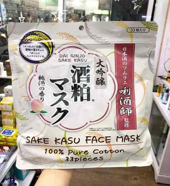 Mặt Nạ Bã Rượu Cải Thiện Da Trắng Sáng Navis Sake Kasu Face Mask (33 Miếng)