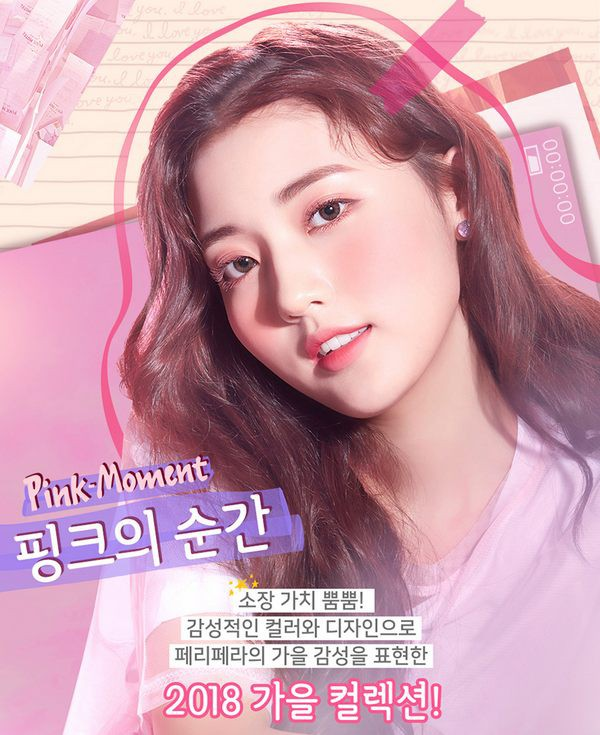 Son Kem Lì Peripera Ink The Velvet Fall Collection Pink Moment (New 2018)