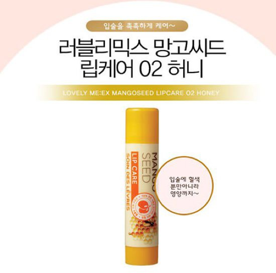 [ĐỒNG GIÁ 69K] Son Dưỡng The Face Shop Lovely ME:EX Mango Seed Lipcare (#2: Honey)