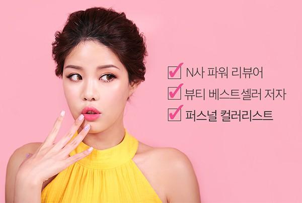 [BIG SALES] Bảng Phấn Mắt 10 Màu Romand Perfect Styling Eye Palette #Glam Day