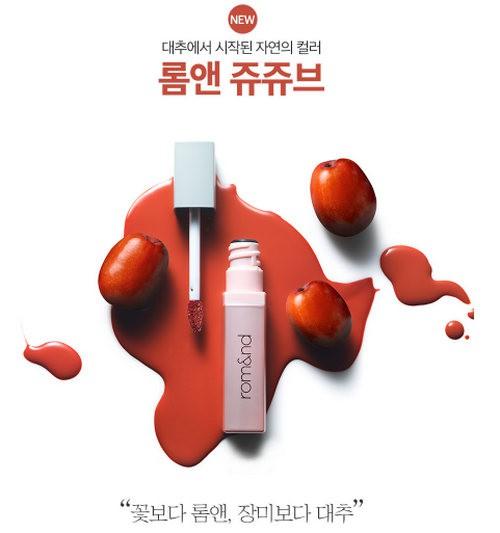 [BIG SALES] Son Tint Lì Mịn MôiRomand Juicy Lasting Tint