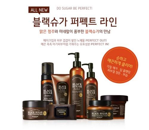 Kem Dưỡng Da Hoàn Hảo Skinfood Black Sugar Perfect Reset Cream 60ml