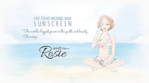 Kem Chống Nắng Rosie Seoul Rose First Essence Whitening Serum Sunscreen SPF45/Pa+++