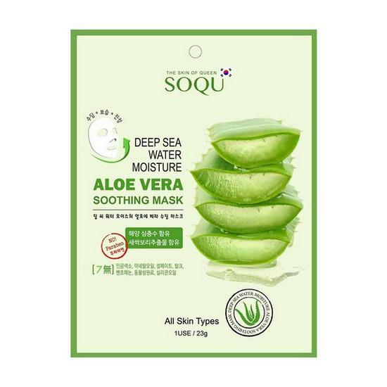 Combo 10 Mặt Nạ Cấp Ẩm Làm Dịu Da Chiết Xuất Từ Lô Hội SoQU Deep Sea Water Moisture Aloe Vera Soothing Mask