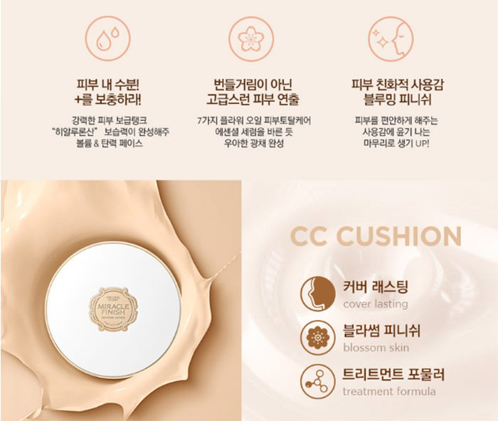 Phấn Nước The Face Shop CC Cushion Intense Cover SPF50+/PA+++ 15g