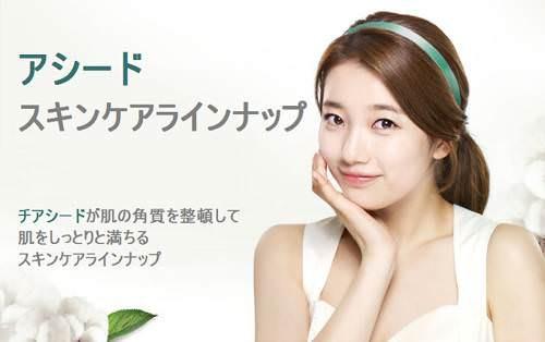 Kem Dưỡng Ẩm Và Chống Lão Hoá The Face Shop Chia Seed Moisture Recharge Cream 100ml (Phiên Bản Mới 2016)
