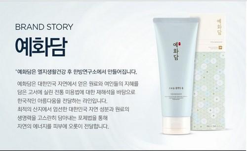 Sữa Rửa Mặt Chống Lão Hóa The Face Shop Yehwadam Moisturizing Foaming Cleanser 150ml
